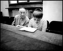 Talmud-Torah